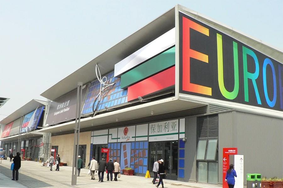gallery for ЕКСПО 2010 – Шанхай, Китай